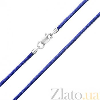 Шелковый шнурок тём.синего цвета с серебряной застежкой Модерн, 2мм Шелк тём.син. 2,0