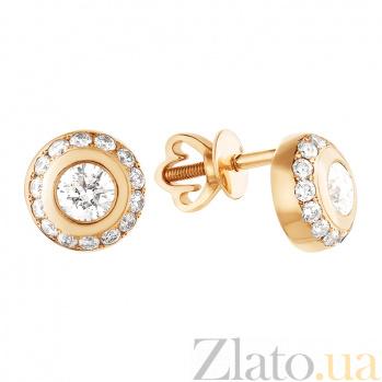 Золотые серьги-пуссеты Мирабелла с бриллиантами 000010445