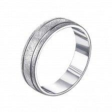 Серебряное обручальное кольцо Мой мир
