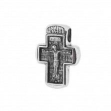 Серебряный крест Иоанн Предтеча
