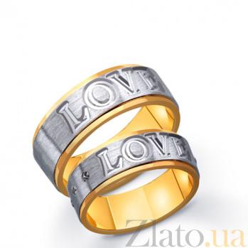 Золотое обручальное кольцо Любовь с фианитами TRF--4521170