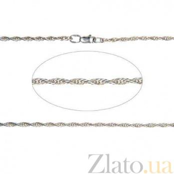 Цепочка серебряная с алмазной гранью AQA--901023040