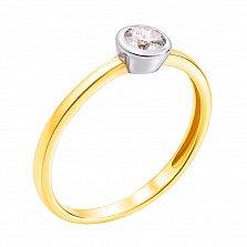 Золотое кольцо Лейкан в желтом цвете с фианитом