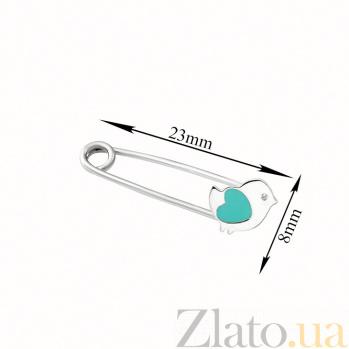 Серебряная булавка Птенчик с бирюзовой эмалью 000079061