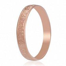 Кольцо из серебра Пресвятая Богородица