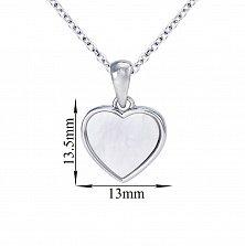 Серебряное колье Сердце большое со съемным кулоном и белым перламутром, 13x13,5мм