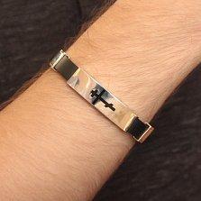 Каучуковый браслет Вера с серебряными вставками, замком и золотыми накладками