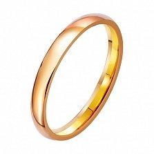 Золотое обручальное кольцо Традиции