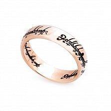 Золотое кольцо Всевластия из фильма Властелин Колец