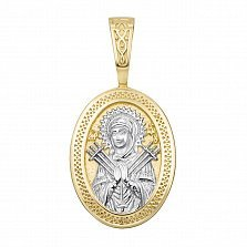 Серебряная ладанка Семистрельная Божья Матерь с желтой позолотой и молитвой