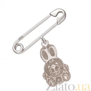 Детская серебряная булавка с подвеской Зайчонок 000032598