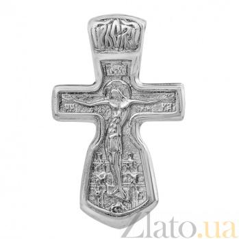 Серебряный крест Спасение 000032482