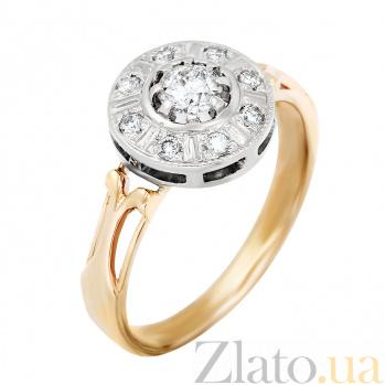 Золотое кольцо Мадлен в комбинированном цвете с бриллиантами VLA--12360