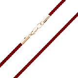 Шелковый крученый браслет Альенте с золотой застежкой