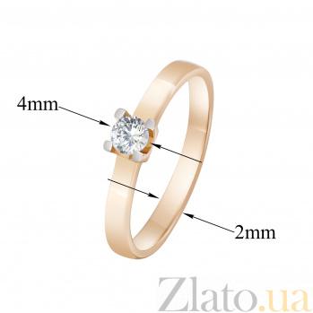 Кольцо из красного золота с фианитом Элисон 000023219