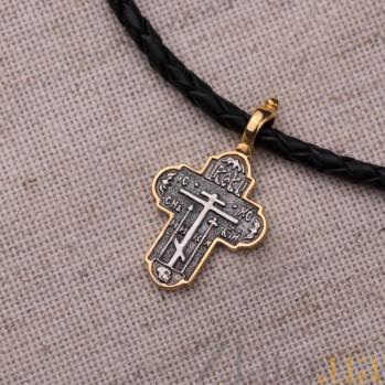 Серебряный крестик Да воскреснет Бог с позолотой и чернением 000080231