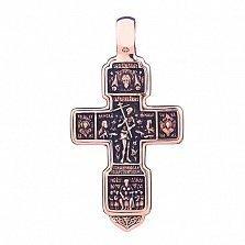 Золотой крест с чернением Святая Троица
