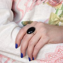 Серебряное кольцо Звездная ночь с авантюрином