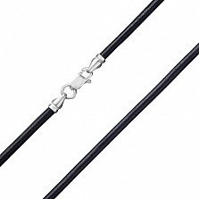 Черный кожаный шнурок Соблазн с серебряной застежкой, 1,8мм