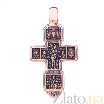 Золотой крест с чернением Святая Троица ONX--п00310