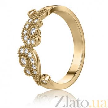 Кольцо обручальное в желтом золоте Долина грез: Ты судьба моя 504