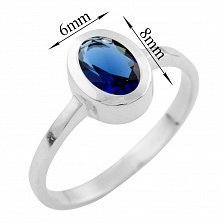 Кольцо из серебра Беатрис с синтезированным сапфиром