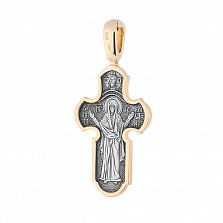 Серебряный крест с позолотой и чернением Святое Благословение