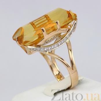 Золотое кольцо с цитрином и фианитами Одетта VLN--112-1266-8