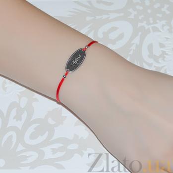 Шелковый браслет с серебряной вставкой Аріна Аріна