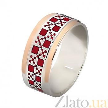 Серебряное кольцо Шахматка с золотой вставкой и эмалью BGS--715к