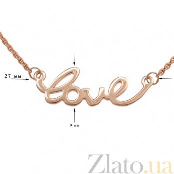 Золотое колье Love 66024/1263
