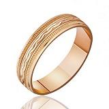 Золотое обручальное кольцо Первая любовь