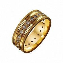 Золотое обручальное кольцо с фианитами Габриэлла
