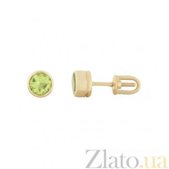 Золотые серьги с хризолитом Патти 2С220-0196