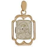 Золотая ладанка Пресвятая Мария с Сыном