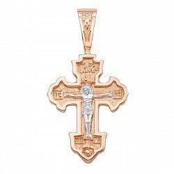 Православный крестик из красного золота с родированием 000134981