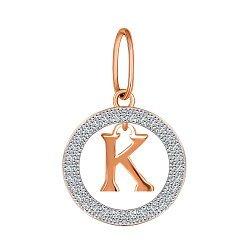 Серебряная подвеска Буква К в круге с фианитами и позолотой 000070112