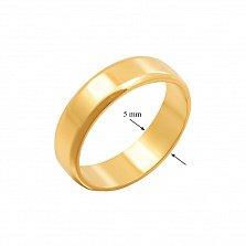 Обручальное кольцо Вечная любовь в желтом золоте
