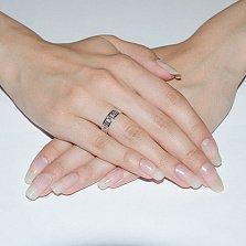 Родированное серебряное кольцо Спаси и Сохрани
