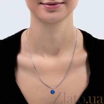 Серебряный кулон с синим цирконом Источник счастья AQA--S230540027/10S