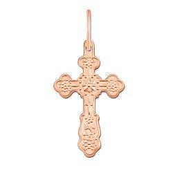 Крестик Моя радость в красном золоте