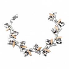 Серебряный браслет с золотыми вставками и фианитами Валентинка