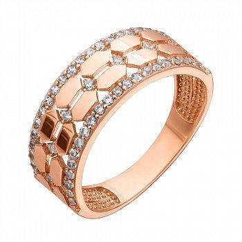 Золотое кольцо в красном цвете с дорожками фианитов и геометрическим орнаментом 000119266