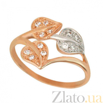 Золотое кольцо Осень с белыми фианитами VLT--Е1110