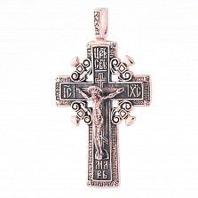 Золотой крест с чернением Православие
