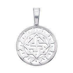 Серебряная подвеска Щит Сварога 000146960