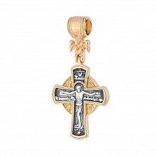 Серебряный крест Божий Взгляд с чернением и позолотой