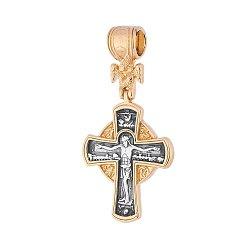 Серебряный крест с чернением и позолотой 000036253