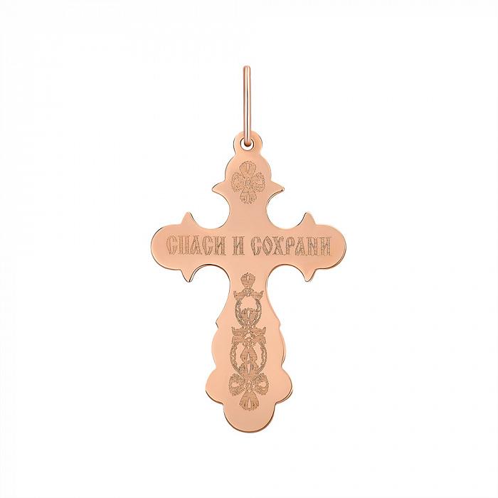 Золотой крестик в комбинированном цвете 000145474 000145474