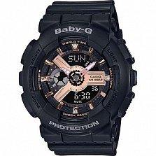 Часы наручные Casio Baby-G BA-110RG-1AER